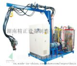 移动式聚氨酯高压发泡机出口厂家