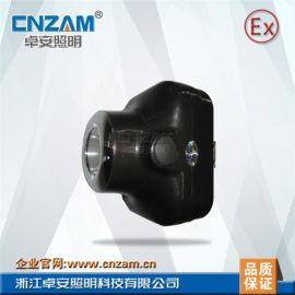 ZBHL517智能数码工作灯   微型防爆头灯