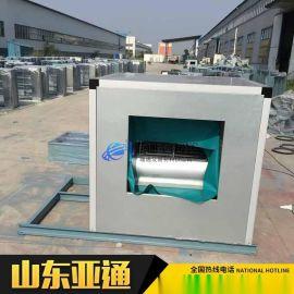 亚通HTFC(DT)消防柜式风机箱