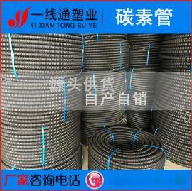 苏州 HDPE埋地碳素波纹管电缆护套穿线管 厂家直销