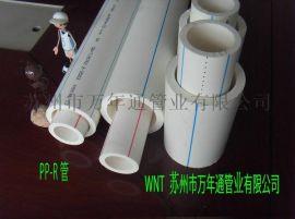 PP-R管苏州厂家/PP-R自来水管品牌/PP-R家装管厂家价格