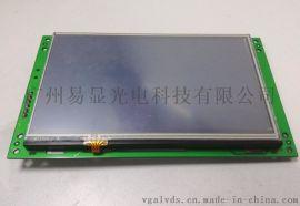 7寸串口屏,7寸觸摸屏,7寸工業串口屏,支持modbus協議,帶外殼