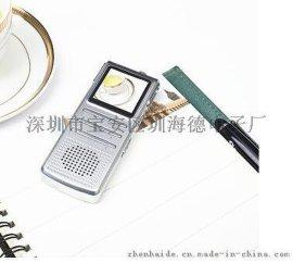 内录APE无损MP3 8GB专业录音笔高清远距降噪微型声控线性