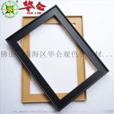 定制L型PS发泡画框线条/仿实木相框线条 批发白色油画外框/立体相框 冰箱贴相框