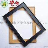 定制L型PS發泡畫框線條/仿實木相框線條 批發白色油畫外框/立體相框 冰箱貼相框
