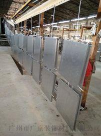 4S店用铝扣板定制-各种4S店铝扣板吊顶装饰材料