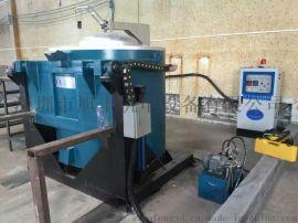 100公斤倾倒式熔铝炉/350公斤可倾式熔化炉价格/800公斤电阻倾倒式熔炼炉