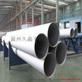 耐高温TP304不锈钢无缝管卫生管