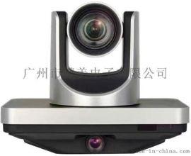 尼科NK-ETR801C一体化教育跟踪摄像机