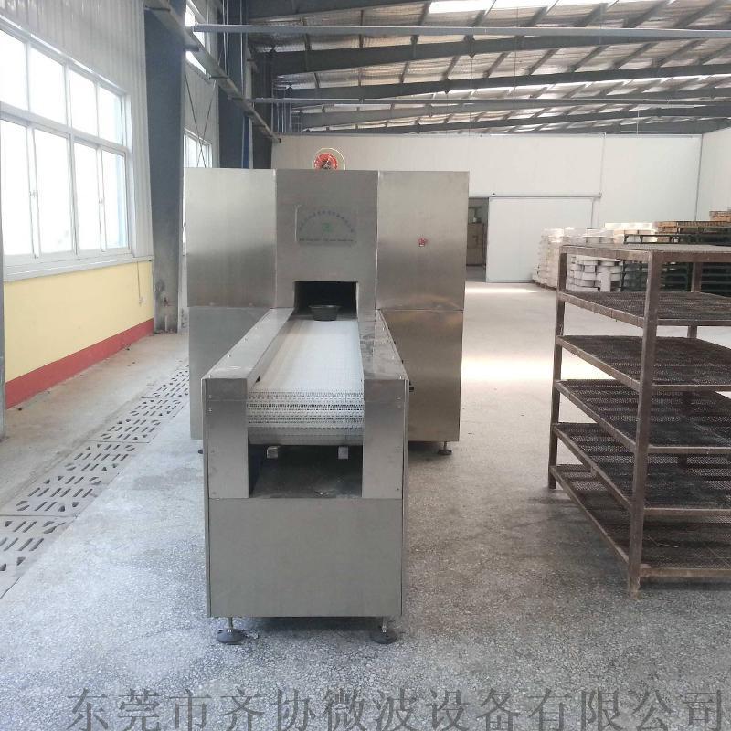 微波蜂窝陶瓷干燥定型机 陶瓷微波干燥设备 蜂窝陶瓷干燥炉厂家