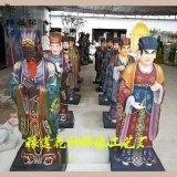 十殿阎罗神像 酆都大帝佛像厂家 十殿阎君高清细节图