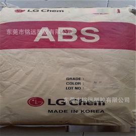 高流动/注塑级/ABS/LG化学/AF-303