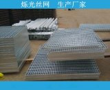 热镀锌齿形钢格板 复合钢格板 重型水沟盖板价格