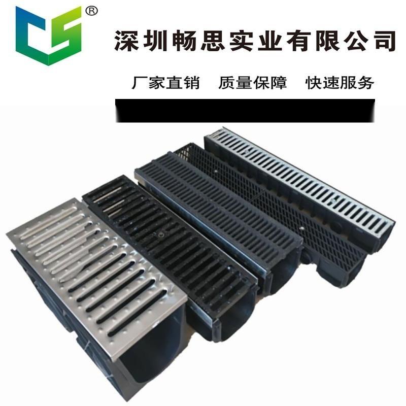 广州线性下水道 塑料排水沟 线性下水道盖板 HDPE盖板 树脂盖板