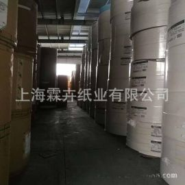上海白卡纸厂家 上海白板纸经销 日本白卡纸
