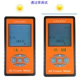 LH-129 红外光功率计辐照计能量计太阳膜玻璃隔热率激光头功率计