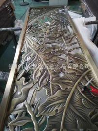 紅古銅鋁板雕刻屏風 鏤空雕刻大型鋁制屏風 高檔大氣