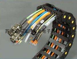 拖鏈電纜(RVV,2570,2464,LICYC,LIYY)