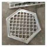 雕刻六邊形鋁窗花板 木紋雕刻扇形孔鋁窗花