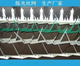 欄杆柵欄防爬刺 小區防爬刺 圍牆防爬刺釘現貨供應