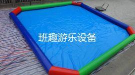 大型充氣水池兒童游泳池PVC彩虹充氣水池兒童碰碰船水池廠家直銷