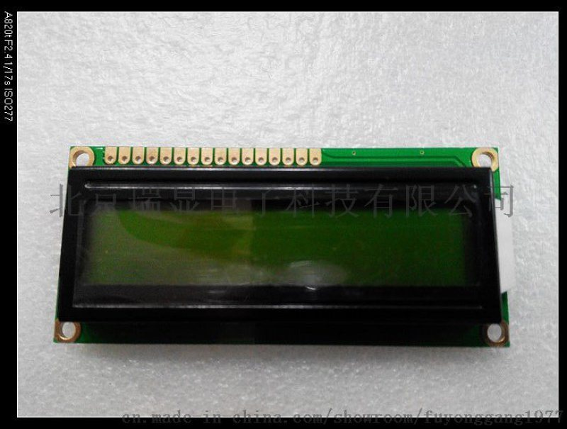 液晶屏1602C