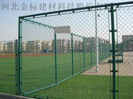 体育场防护网编织网 高速铁路高架桥工程隔离栅