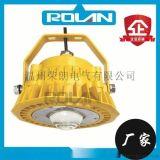 车间照明灯具 RLB106-RLB106防爆集成灯 RLB106价格