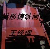 平面滑動1.5米*1.5米PGZ鑄鐵閘門價格