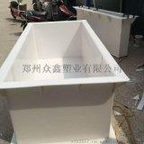 河南郑州洛阳开封许昌济源PP板电镀槽电解槽镀锌槽氧化槽生产厂家