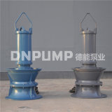 QHB型混流潛水泵生產廠家