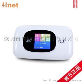 4G无线WIFI路由器移动联通3G/4G电信4G全网通随身WIFI插卡上网