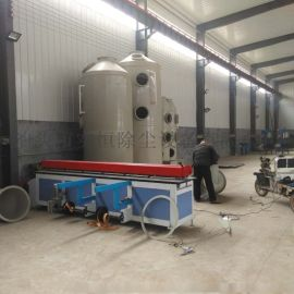 厂家定制各种型号pp喷淋塔,洗涤塔,净化塔品种齐全