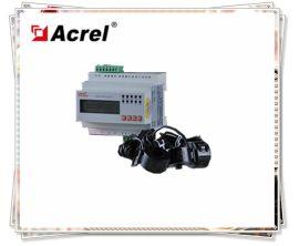 ADL3000-CT含三只开口式互感器导轨式电能表
