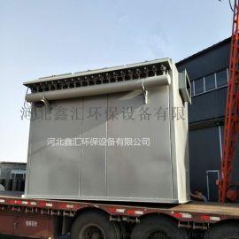 河北鑫汇脉冲布袋的除尘器 袋式除尘器工作原理