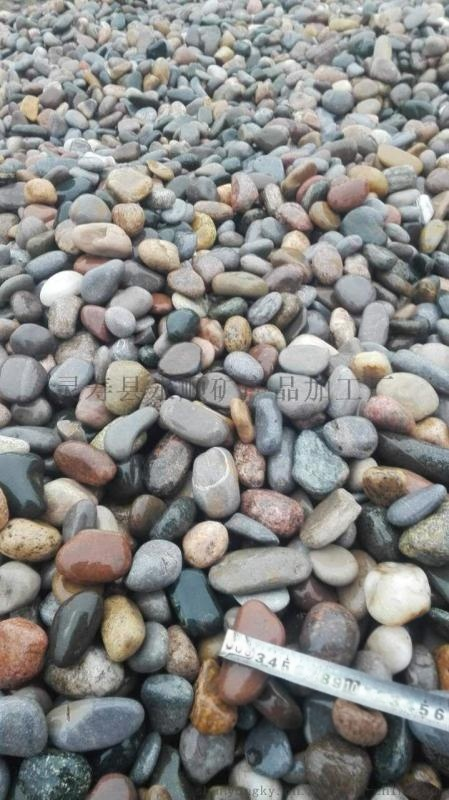 太原供應天然無污染鵝卵石