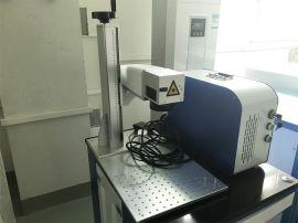 便携式金属激光打标机铭牌激光雕刻机 激光打码机