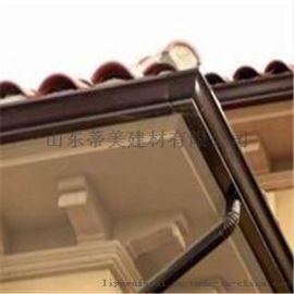 陕西别墅雨水槽 金属檐沟雨槽定做配套方形雨水管