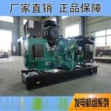 太發供應   沃爾沃柴油發電機組68KW