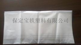 全新料PE高压透明塑料袋 抗静电内衬袋
