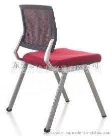 网布会议椅,办公椅价格,四脚会议椅厂家