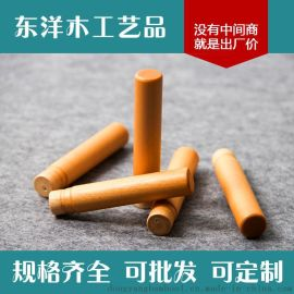 東洋木工藝品 實木化妝木柄 柱粗型化妝手柄