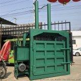 直销立式垃圾压缩打包机 20吨位液压打包机