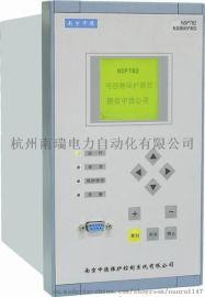 南京中德NSP784变压器保护测控装置