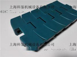 1060平板型磁性转弯链带