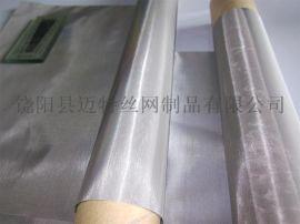 450目不锈钢网,316L精密过滤网,标准筛网,高级时装用网