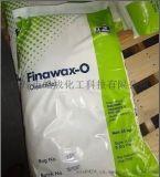 華南代理印度油酸醯胺FINAWAX-O聚乙烯PE爽滑劑
