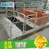 牧祥新型复合板式双体母猪产床 分娩床