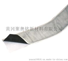 YC-6013单面无防布丁基防水胶带