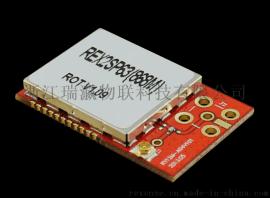 瑞瀛REX2SP63——低频无线模块